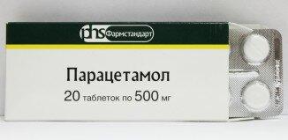 Парацетамол как таблетки от головы